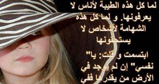 صور كلام على الفيس بوك , بوستات رائعة ومنشورة علي الفيس