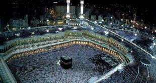 صور اجمل الصور للكعبة المشرفة , خلفيات الكعبة في السعودية