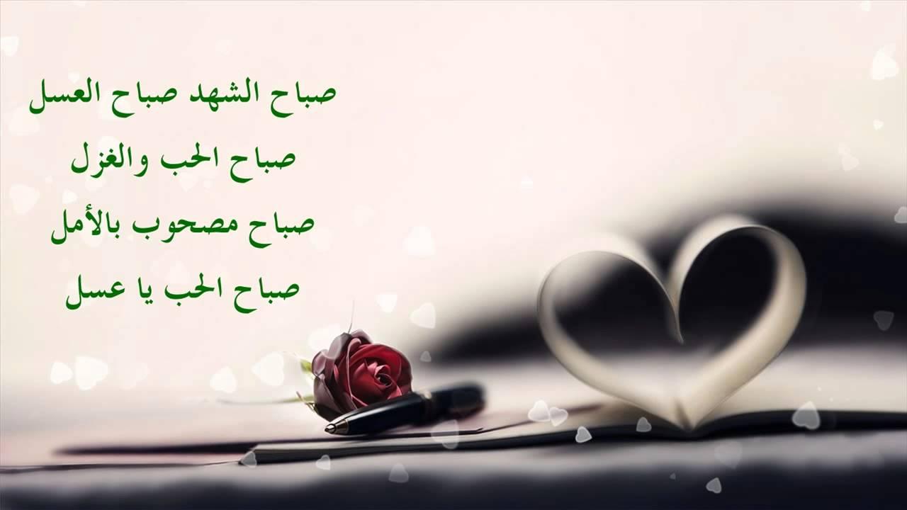 صورة اجمل كلام في الصباح للحبيب , عبارات رومانسية اثناء الصباح