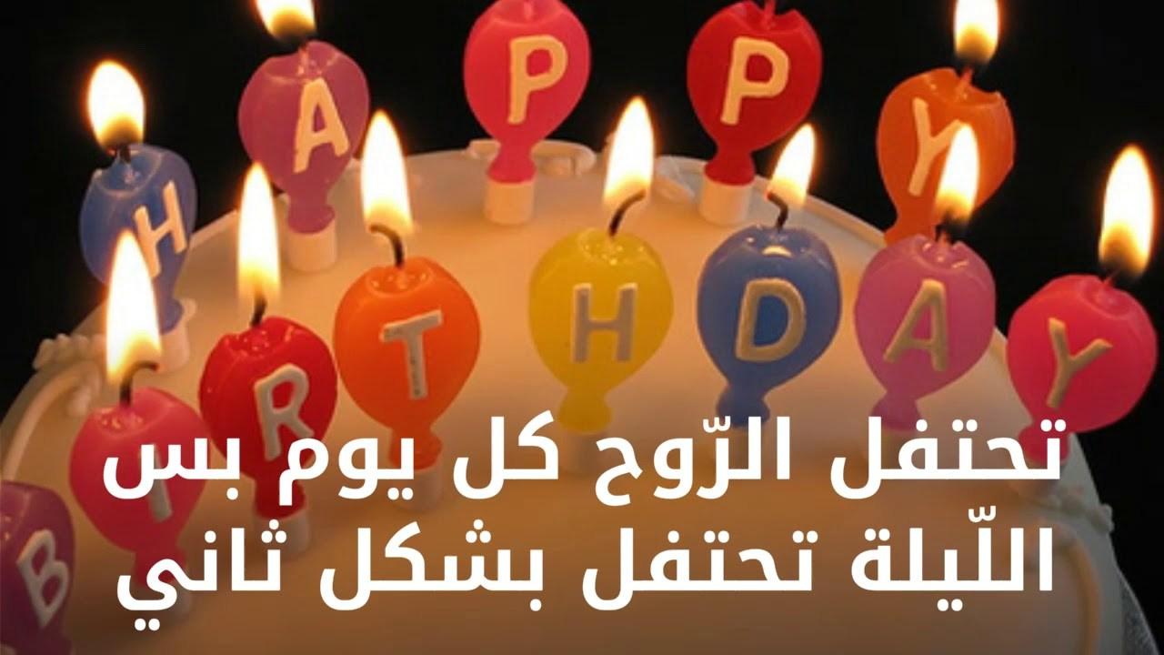 بالصور صور تهاني اعياد ميلاد , اجمل خلفيات للمباركة في عيد ميلاد 6303 10