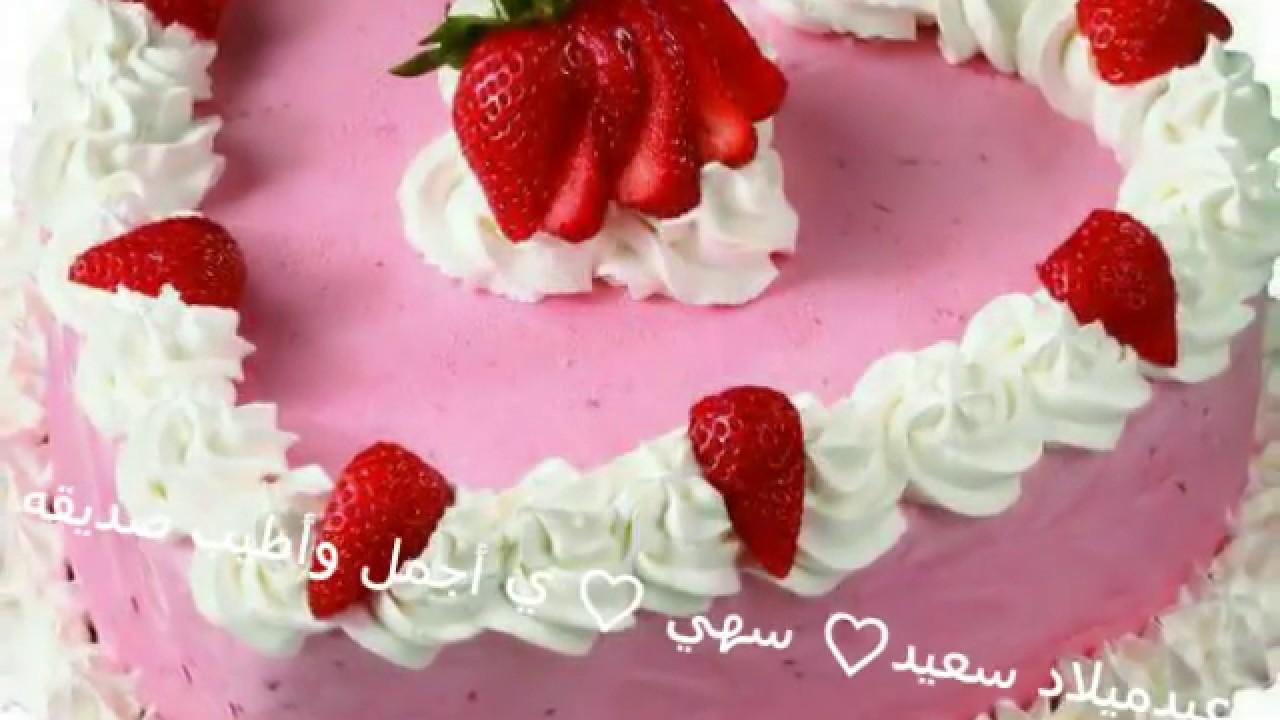 بالصور صور تهاني اعياد ميلاد , اجمل خلفيات للمباركة في عيد ميلاد 6303 11