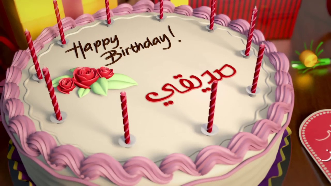 بالصور صور تهاني اعياد ميلاد , اجمل خلفيات للمباركة في عيد ميلاد 6303 9
