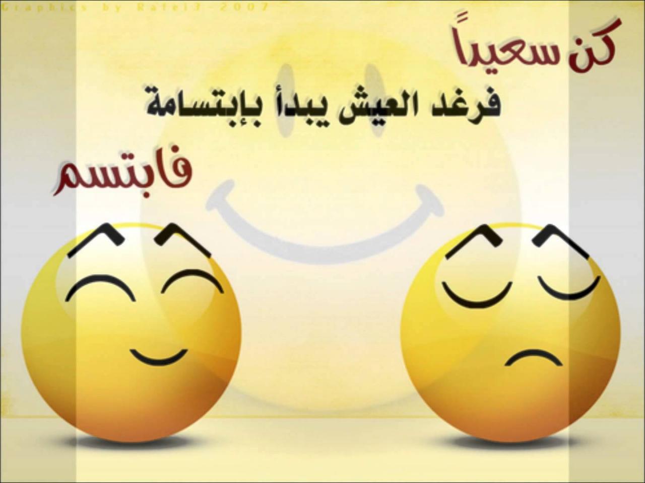 بالصور كلمة صباح عن الابتسامة , صور جميلة لعبارة صباح الابتسامة 6457 1