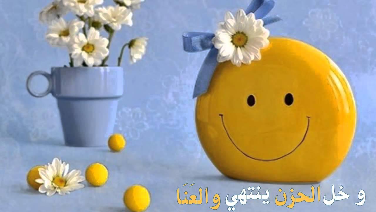 بالصور كلمة صباح عن الابتسامة , صور جميلة لعبارة صباح الابتسامة 6457 5