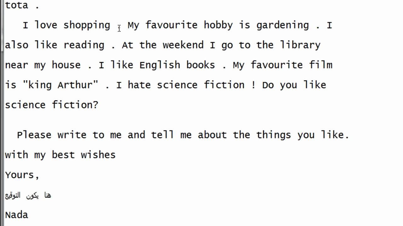 رسالة الى صديقتي بالانجليزي وترجمتها ترجمة رسالة الي الصديقة الانجليزية رهيبه