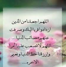 صورة صور فيس بوك دينيه , من اجمل الصور الدينيه 768 1