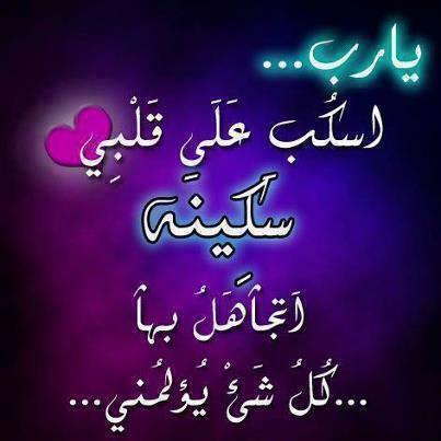 صورة صور فيس بوك دينيه , من اجمل الصور الدينيه 768 5