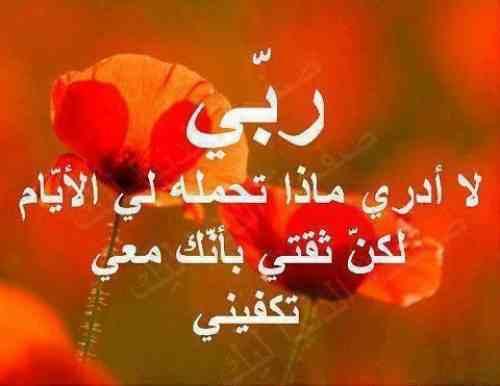صورة صور فيس بوك دينيه , من اجمل الصور الدينيه 768 6