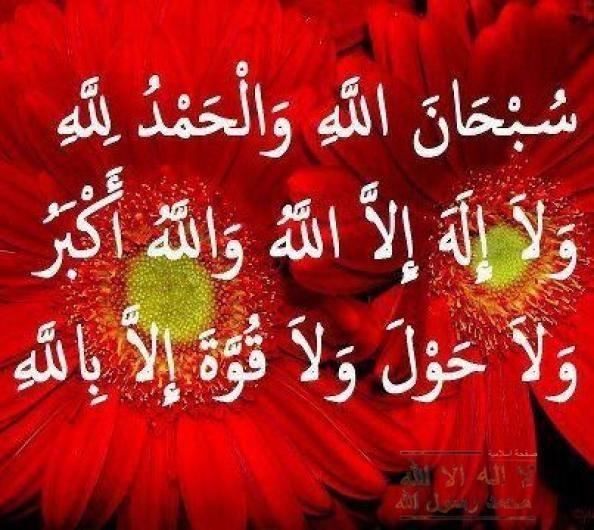 صورة صور فيس بوك دينيه , من اجمل الصور الدينيه 768 7