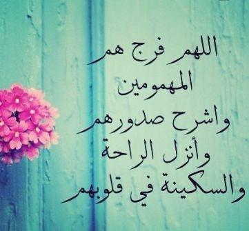 صورة صور فيس بوك دينيه , من اجمل الصور الدينيه 768 8