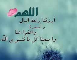 صورة صور فيس بوك دينيه , من اجمل الصور الدينيه 768 9