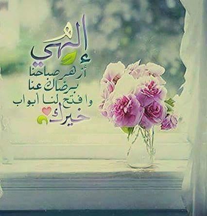 صورة صور فيس بوك دينيه , من اجمل الصور الدينيه 768