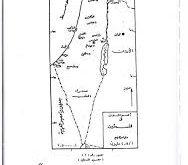 صورة خريطة فلسطين الصماء , موقع فلسطين في الخريطة