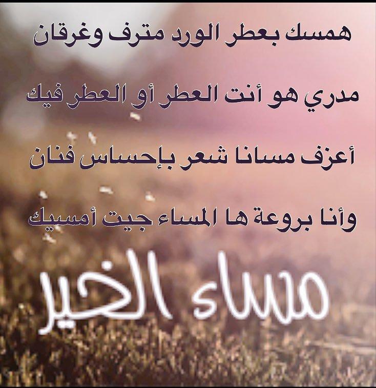 الكسل أميرة عذر شعر عن العطر والورد Myfirstdirectorship Com