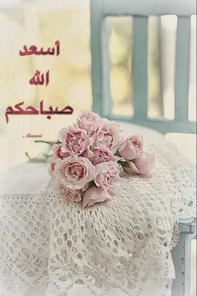 صور صور صباح الخير hd , اجمل الكلمات