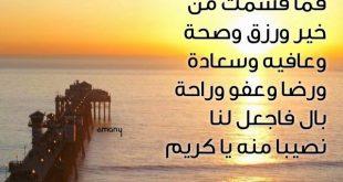 صورة ابيات عن الصباح , اشهر الكلمات واجملهاعن الصباح