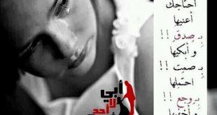 صور كلمات عن فقدان الاب في العيد , اليتيم يوم الفرحه