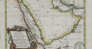 صور خريطة الجزيرة العربية , معلومات خفيه عن خريطه الجزيره العربيه
