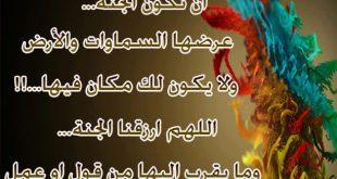 صور احلى صور اسلامية , اروع صور اسلامية حديثه
