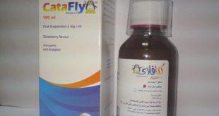 صور دواء خافض للحرارة للاطفال , التخلص من سخونية الاطفال