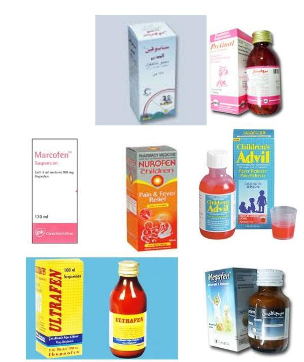 صورة دواء خافض للحرارة للاطفال , التخلص من سخونية الاطفال