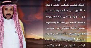 صورة قصيدة عن ابن العم مدح , ابن عمى وامدحه فى قصيده