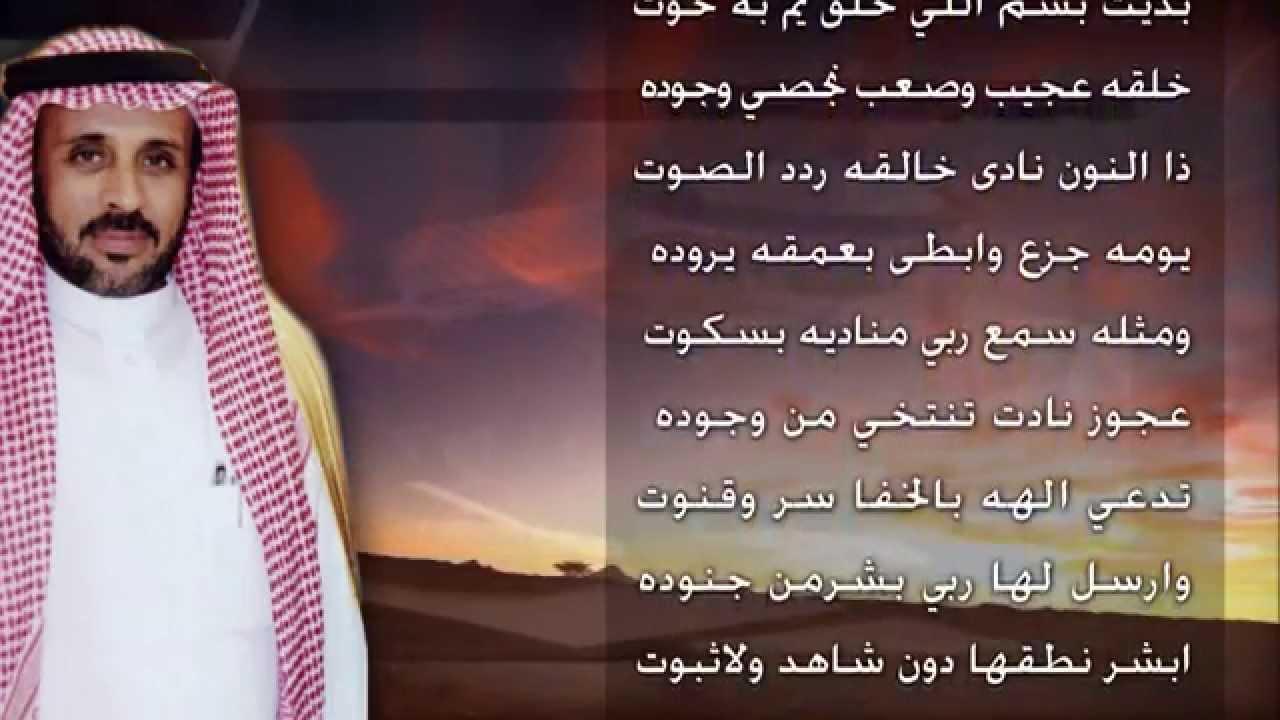 صور قصيدة عن ابن العم مدح , ابن عمى وامدحه فى قصيده