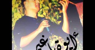 صورة قصيدة ايوة بغير , الغيره يشرحها هشام الجخ فى قصيده