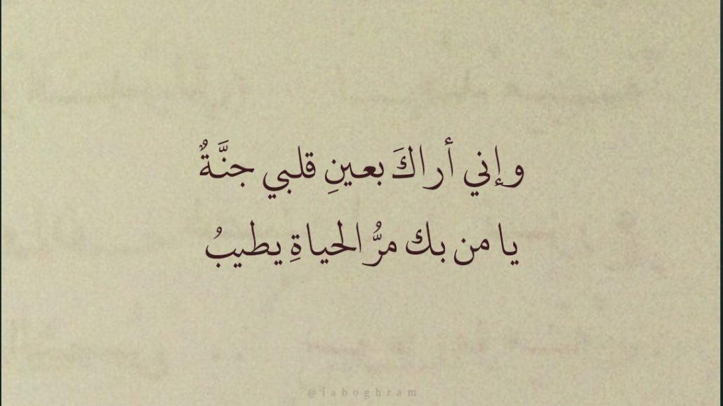صور جمل قصيرة عن الحب , الحب بتختصره فى جمله قصيره