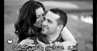 صور حب و رومانسية , الرومانسيه ومدى اخراجها فى الحب