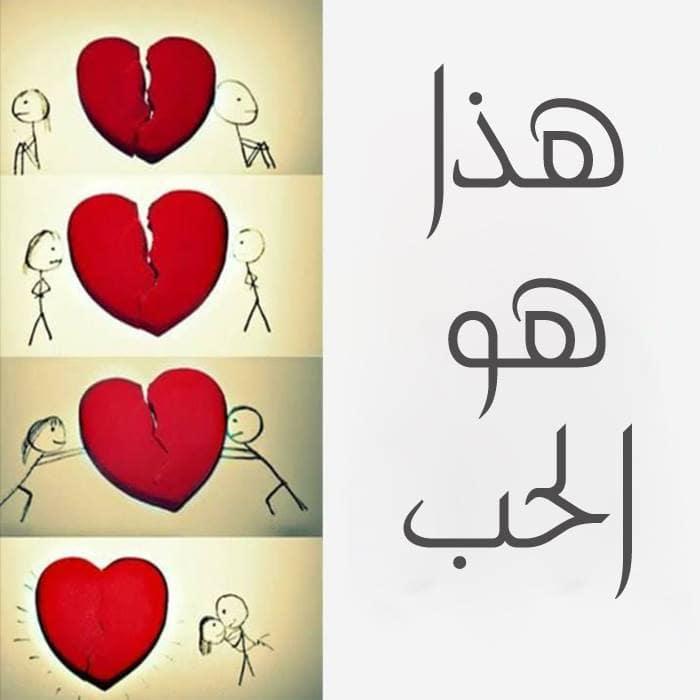 صورة احسن كلام في الحب , الحب كله فى كلام جميل