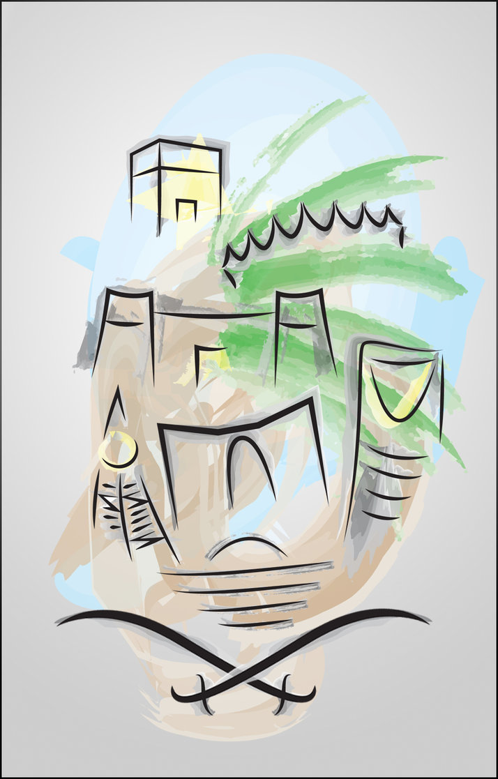 رسم عن اليوم الوطني السعودي