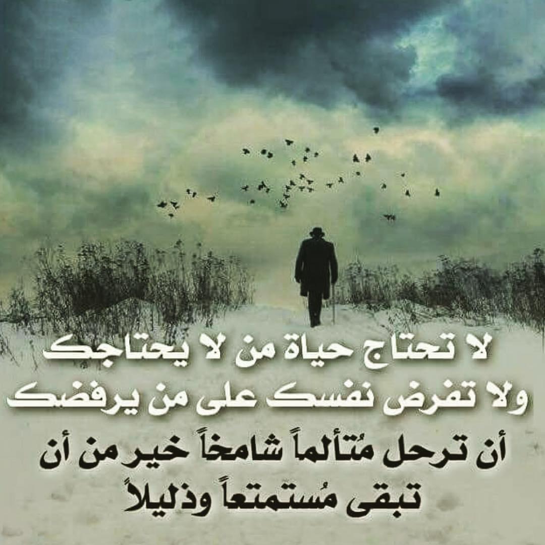 صورة رسائل زعل وفراق , الزعل وكلمات توصفه فى رساله