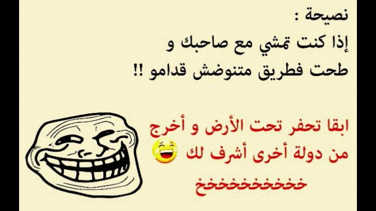 صورة اجمل المنشورات المضحكة , الضحك والفكاهه فى منشورات الفيسبوك