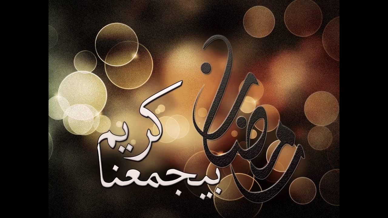 صورة صور لشهر رمضان , رمضان شهر الخير والمحبه