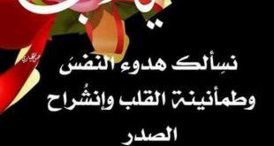 صورة ليلة جمعة مباركة , صور ليوم الجمعه المباركه