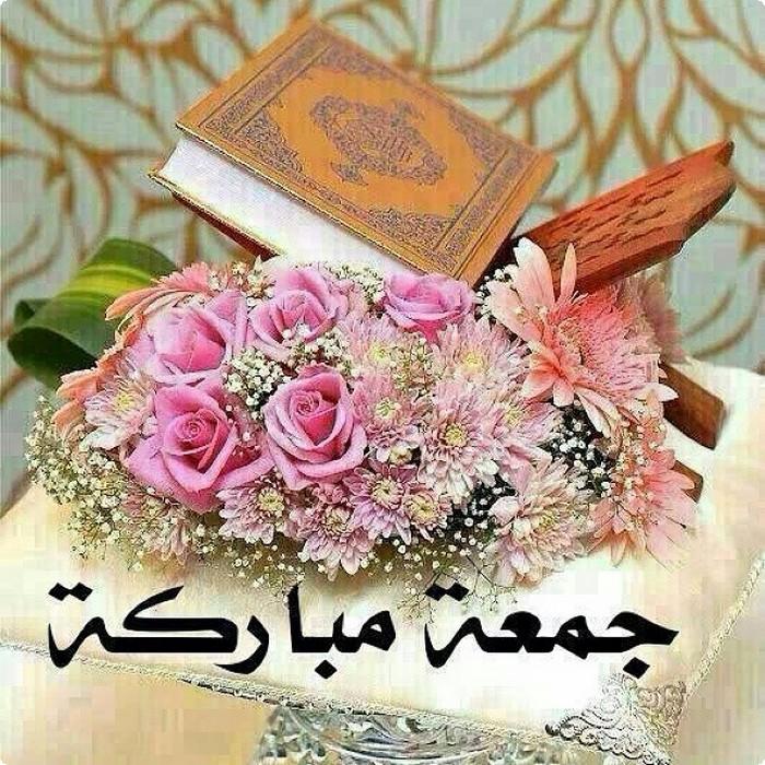 صورة صورة عن يوم الجمعة , يوم الجمعه المبارك