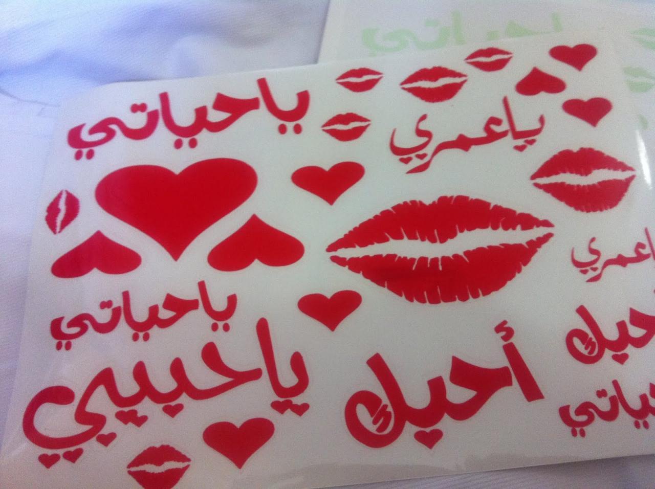 صور كلمات رومنسية للزوجة , زوجتى اوصفها بكلمه رومانسيه