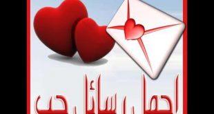 صور اجمل رسائل عن الحب , الحب كله فى رساله