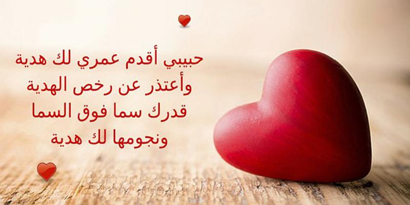 صورة مسجات حب لحبيبي , الحب كله فى رساله 2026 1