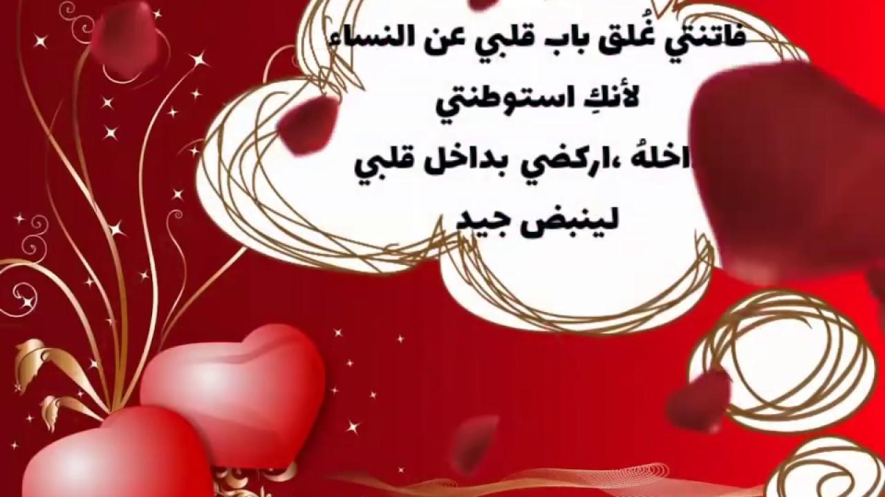صورة مسجات حب لحبيبي , الحب كله فى رساله 2026 4