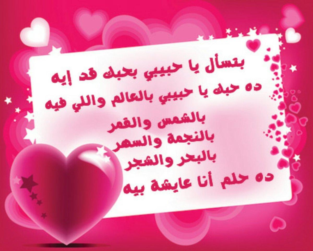 صورة مسجات حب لحبيبي , الحب كله فى رساله 2026 8