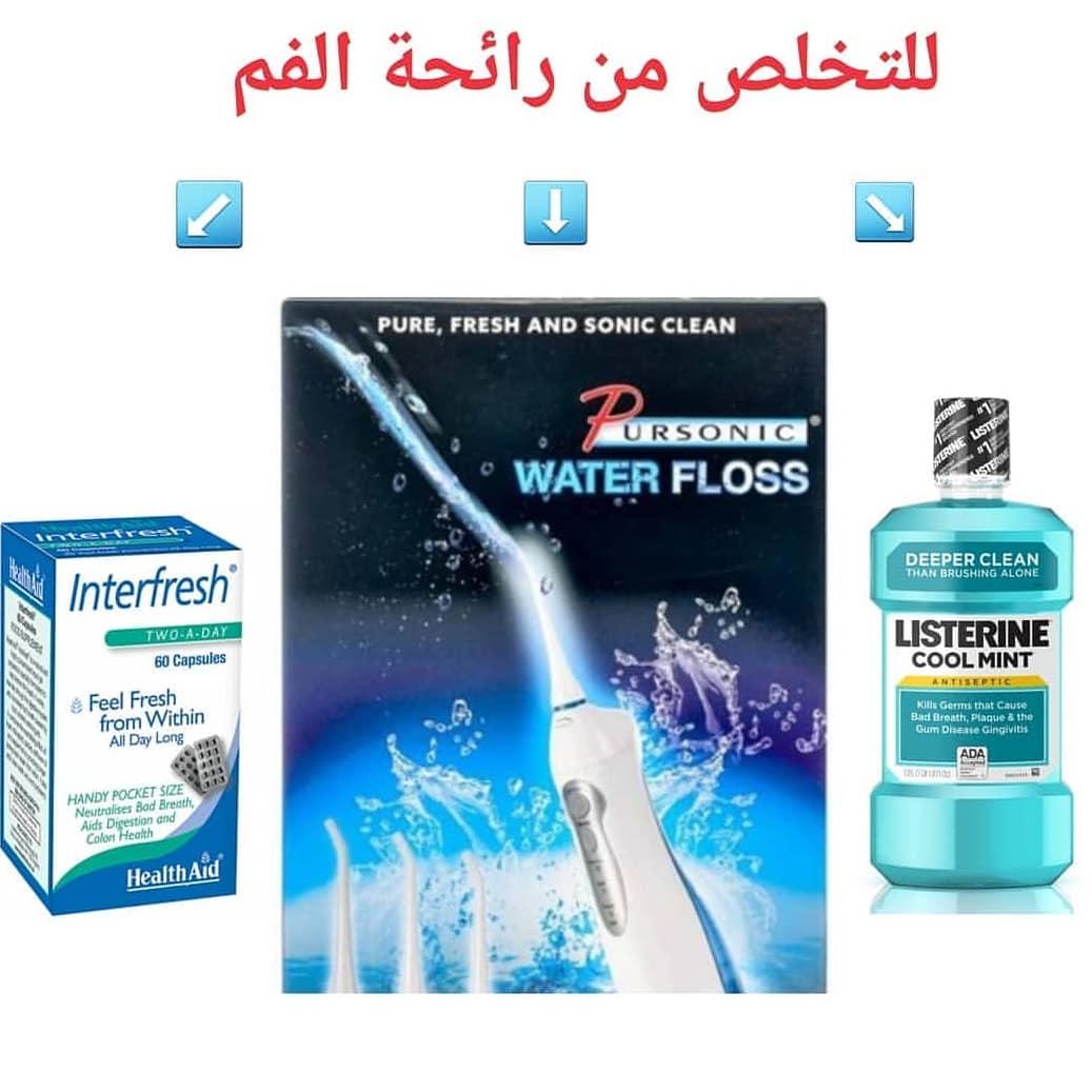 صورة فوائد غسول الفم ليسترين , والحفاظ على اسنان نظيفه 3668 2