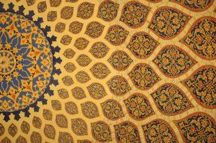 صور صور زخارف اسلامية , مراحل تطور فن الزخرفة الاسلامى