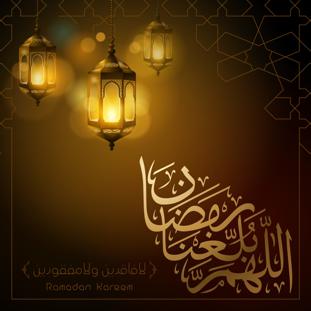 صورة اجمل صور رمضانية , واو احدث صور رمضانيه جميله جدا