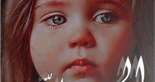 صورة صور كومنتات حلوة , احدث صور كومنتات تحفه مش هتلاقي زيها