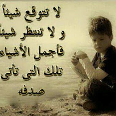 صورة صور حكم واشعار , حكم واشعار متنوعه روعه لازم تشوفها