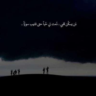 صورة صور حب تمبلر , واو حب ورومانسيه فظيعه في صور 3620 4