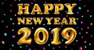 صور صور بمناسبة العام الجديد 2019 , من اجمل الصور للتهنئه للعام الجديد