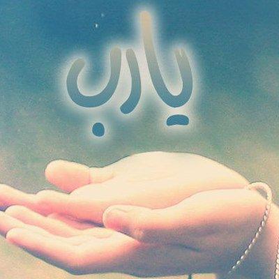 صورة اجمل صور يارب , صور دينيه قمه الروعه جميله